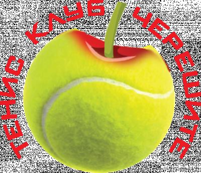 Тенис клуб Черешите