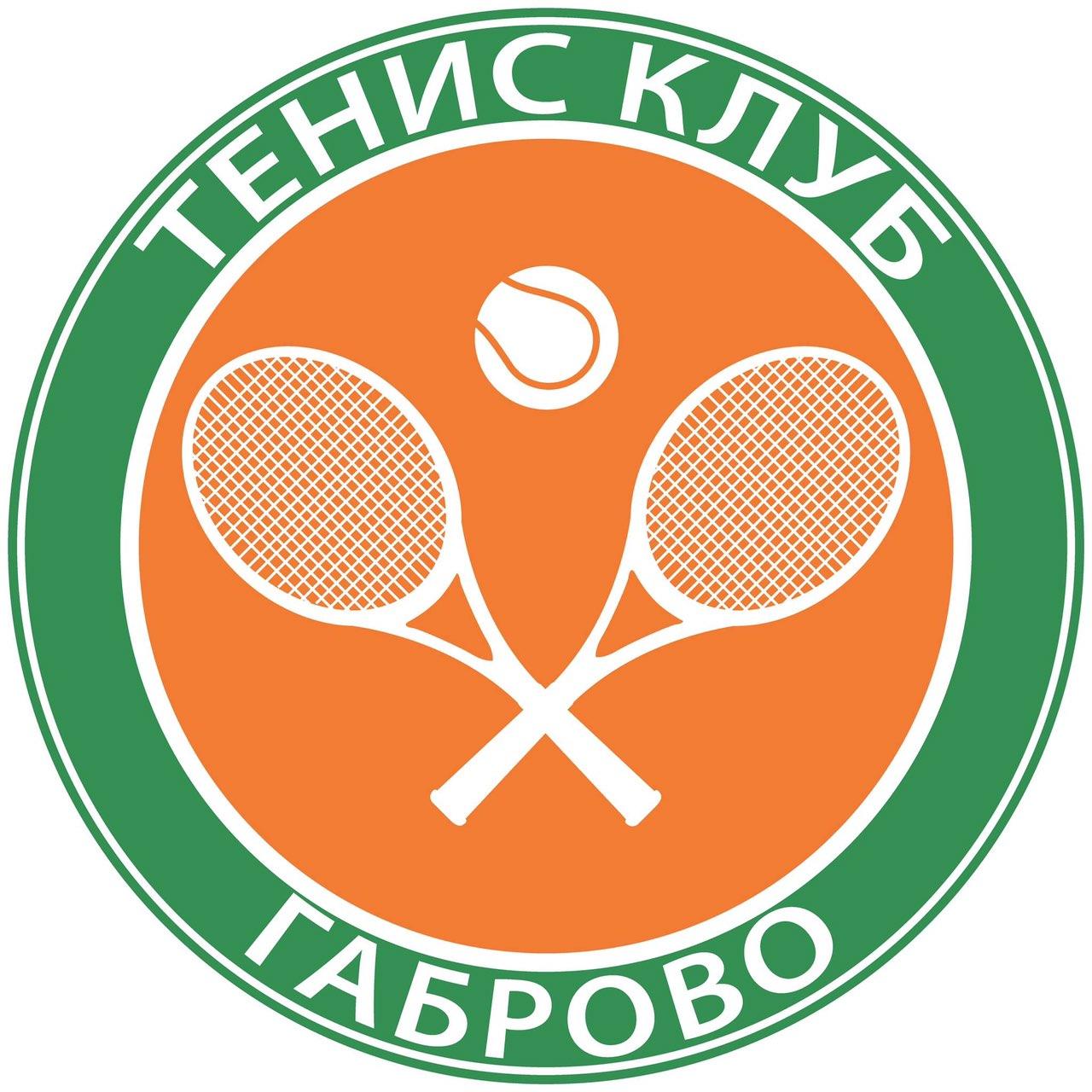 Тенис клуб Габрово