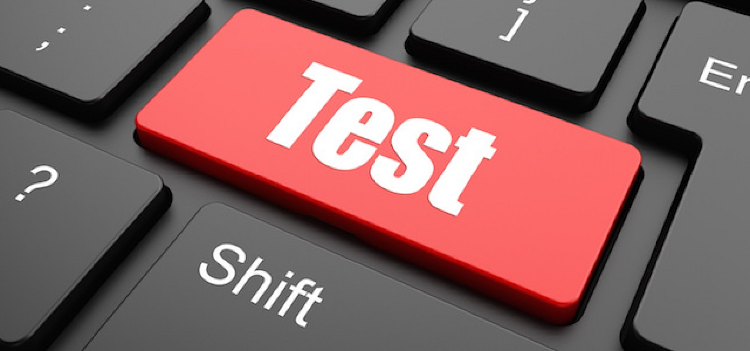 Тест (не активен)