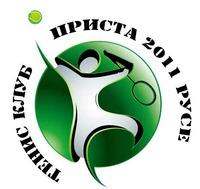 Русе Приста 2011