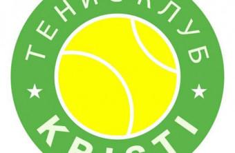 """Тенис клуб """"Кристи"""""""